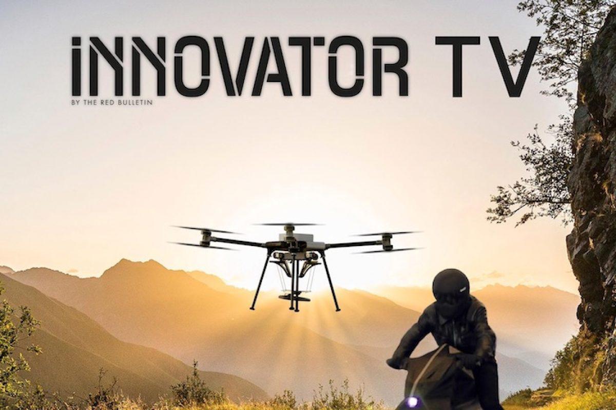 Innovator TV (RedBull TV)